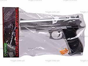 Детский игровой пистолет, P208, цена