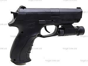 Детский игровой пистолет с пулями, 976B, отзывы