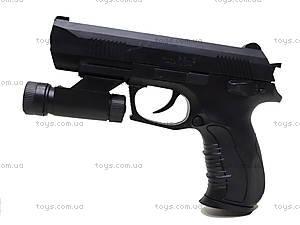 Детский игровой пистолет с пулями, 976B, цена
