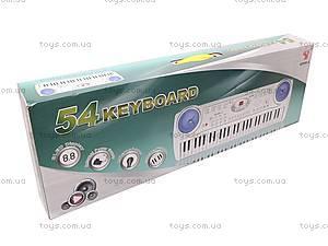 Детский игровой синтезатор, с микрофоном, SD998-A