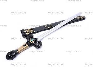 Детский игрушечный меч, 86B-2