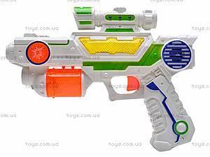 Детский игрушечный музыкальный пистолет, 3939-8