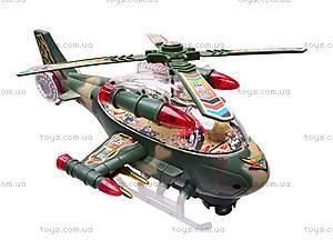 Детский игрушечный музыкальный вертолет, 3319