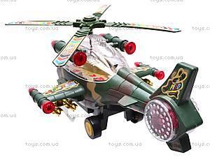 Детский игрушечный музыкальный вертолет, 3319, отзывы