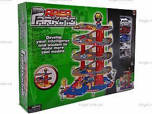 Детский игрушечный паркинг, 613, купить