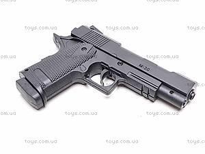 Детский игрушечный пистолет с пульками, M30
