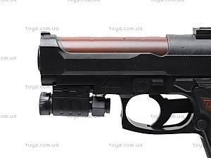 Детский игрушечный пистолет с пулями, 231-4, купить