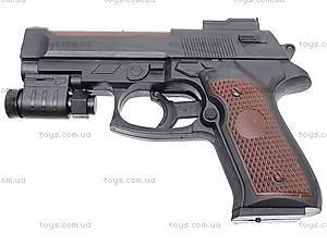 Детский игрушечный пистолет с пулями, 231-4, фото
