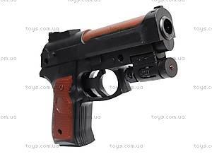 Детский игрушечный пистолет с пулями, 231-4, отзывы