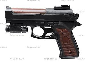 Детский игрушечный пистолет с пулями, 231-4, цена