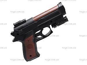 Детский игрушечный пистолет с пулями, 231-4, игрушки