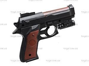Детский игрушечный пистолет с пулями, 231-4, магазин игрушек