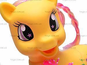 Детский игрушечный пони, с аксессуарами, HY8588-C1, купить