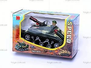 Детский игрушечный танк, 600