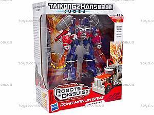 Детский игрушечный трансформер-робот, H601-606