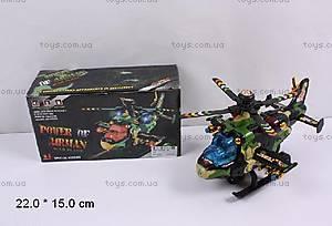 Детский игрушечный вертолет, 768