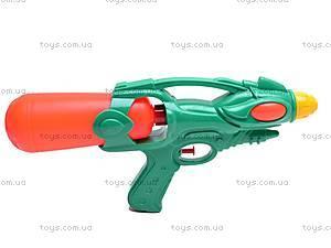 Детский игрушечный водный пистолет, 1272, купить