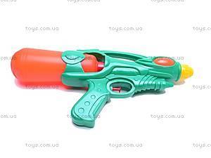 Детский игрушечный водный пистолет, 1272, фото