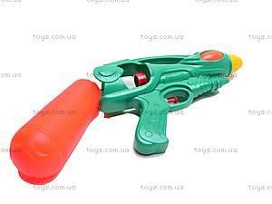 Детский игрушечный водный пистолет, 1272, отзывы