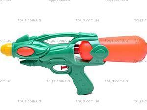 Детский игрушечный водный пистолет, 1272