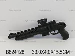 Детский инерционный пистолет, 6310C