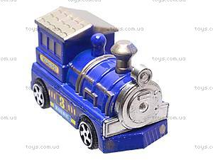Детский инерционный поезд, 135, купить