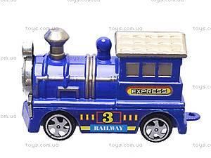 Детский инерционный поезд, 135, отзывы
