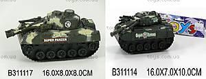 Детский инерционный танк, 333/568/31111