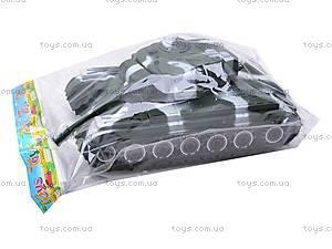 Детский инерционный танк, игрушечный, 543-X1, купить