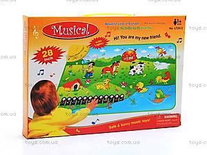 Детский интерактивный коврик, 2913