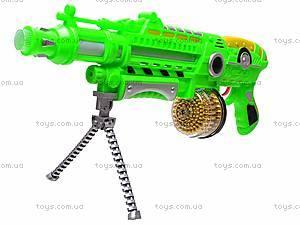 Детский интерактивный пистолет, AK-30, купить