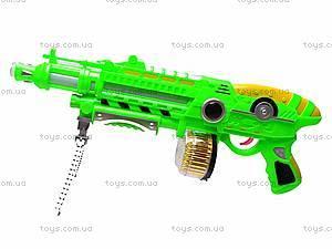 Детский интерактивный пистолет, AK-30