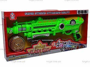 Детский интерактивный пистолет, AK-30, отзывы