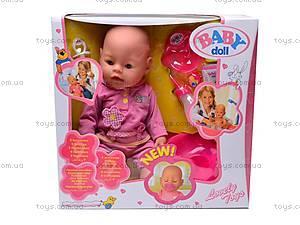 Детский интерактивный пупс Baby Doll, 8001-4, цена