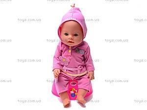 Детский интерактивный пупс Baby Doll, 8001-4