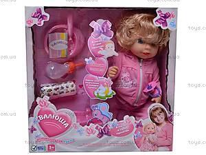 Детский интерактивный пупс «Валюша», 8863-9, цена