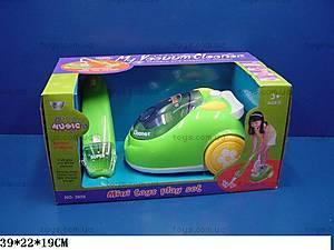 Детский интерактивный пылесос, 3958