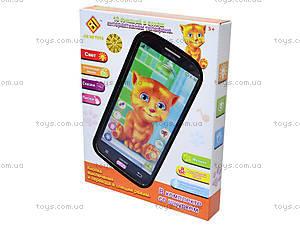 Детский интерактивный телефон «Кот Том», DB1883G2, цена