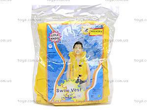 Детский жилет для плавания, BT-IG-0007