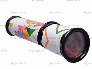Детский калейдоскоп, игрушечный, 8303A