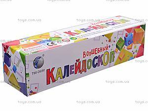 Детский калейдоскоп, игрушечный, 8303A, купить