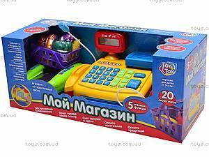 Детский кассовый аппарат «Мой магазин», 7018, отзывы