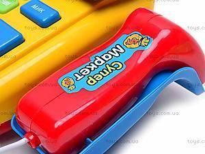 Детский кассовый аппарат «Мой магазин», 7018, игрушки