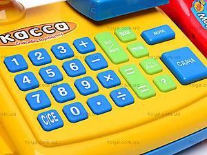 Детский кассовый аппарат «Мой магазин», 7018, toys