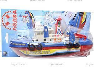 Детский катер для запуска, 0619B