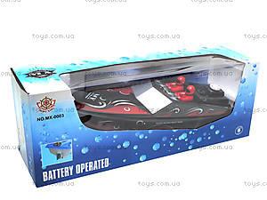 Детский катер на батарейках, MX-0003-22, цена