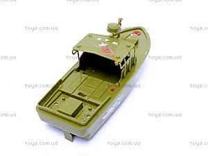 Детский катер «Военный», 6619, купить