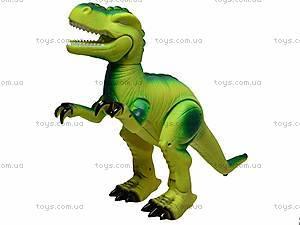 Детский ходячий динозавр, 1639