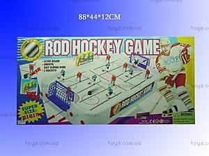 Детский хоккей, большой, 882