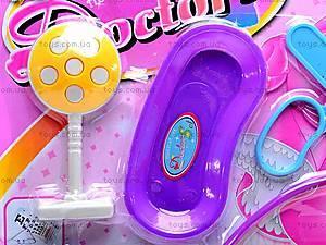 Детский комплект доктора, 969-16, детские игрушки